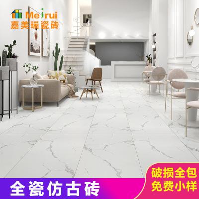 新款现代中式客厅哑光防滑地板砖600x1200餐厅白色仿古砖工程瓷砖