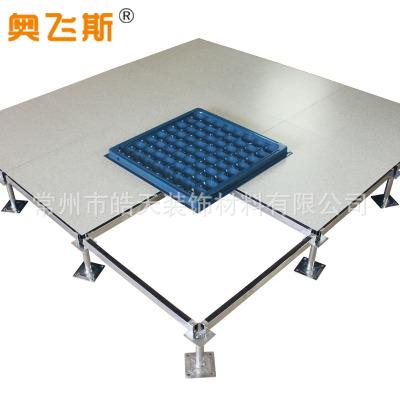 F边防静电地板 小无边静电地板 机房地板 架空活动地板 大厂家