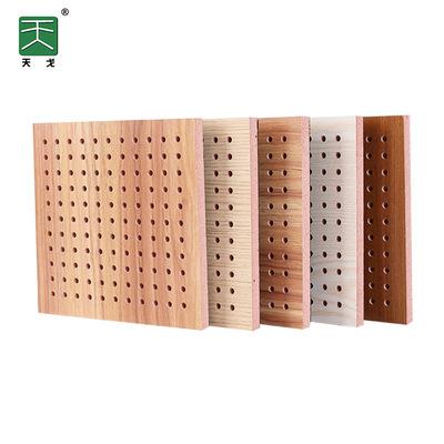天戈 孔木木质吸音板阻燃防火报告厅工程玻镁吸音板隔音材料厂家