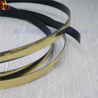 批发装修装饰线 仿金属金色可定做 硬质插条 18mm宽背景墙装饰条