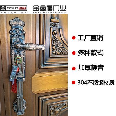 门锁 房门不锈钢304锁具 房门洗手间门锁静音门把手 通用型房门锁