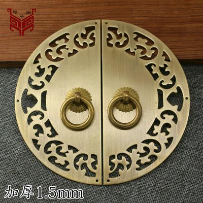 中式仿古柜门铜拉手明清家具铜配件圆形衣柜橱柜复古纯铜镂空拉手
