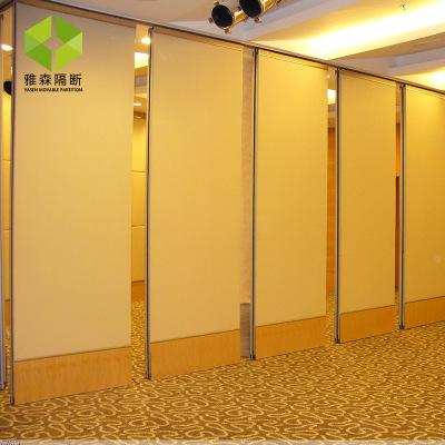 会议室多功能厅移动隔断门活动隔断隔音墙可折叠可伸缩铝合金屏风