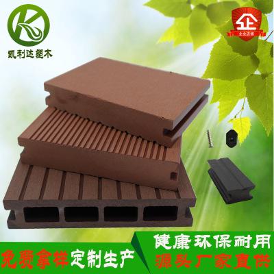 户外塑木板定制生产塑木实心地板 源头厂家直销塑木地板