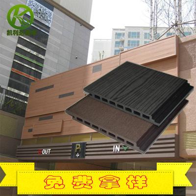 环保建材塑木墙板景观塑木板材 厂家直销木塑板