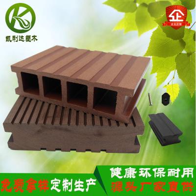 优质环保生态木工程塑木实心地板 源头厂家直销供应木塑地板