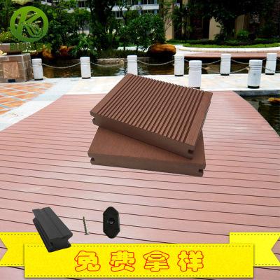 江苏复合生态木户外塑木地板kld-sx140w21 源头厂家直销木塑地板