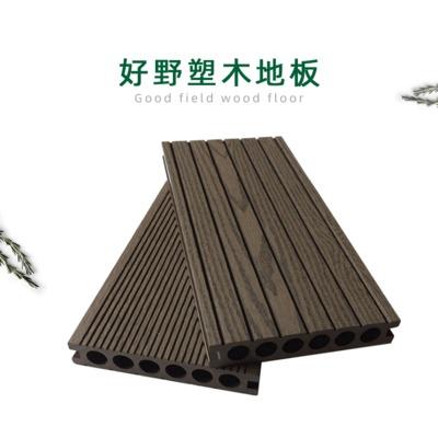 好野现货 生态木环保压纹木纹槽面户外塑木地板 圆孔防腐木塑地板