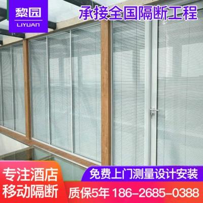 固定隔断厂家定制 百叶窗玻璃隔断板 铝合金办公室装饰隔断屏风
