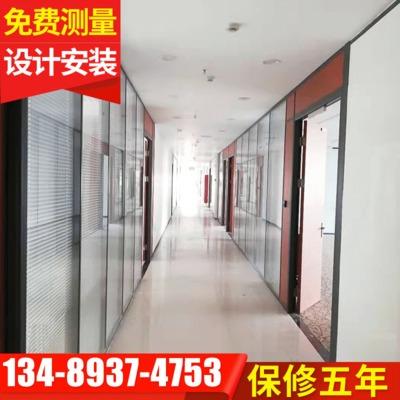 中空百叶玻璃隔断板材 室内办公室隔断墙 客厅办公室钢化玻璃隔断