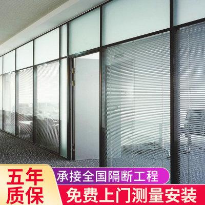 办公室高隔断 铝合金钢化玻璃隔断 双玻百叶移动隔断墙 室内隔断