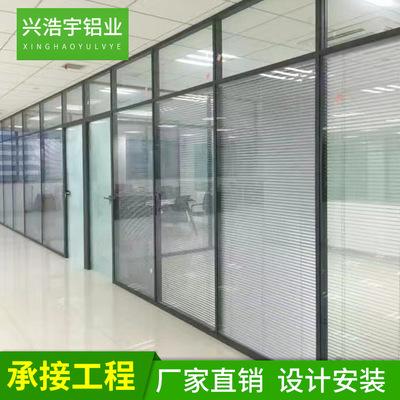 办公室隔断玻璃半成品 铝合金建筑建材 写字楼隔断单玻高隔断供应