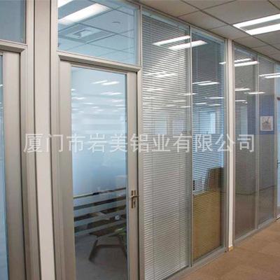 大量供应双层百叶玻璃隔断 铝合金百叶玻璃隔断 定制百叶玻璃隔断