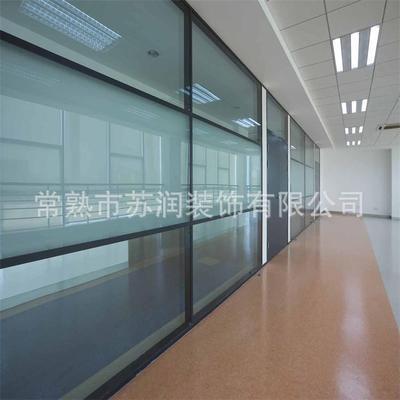 办公室铝合金玻璃隔断墙高隔间厂房隔断写字楼高隔断双玻百叶隔断