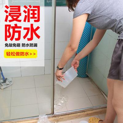 厨卫免砸砖防水剂 免砸砖卫生间防水 卫生间免砸砖防水材料