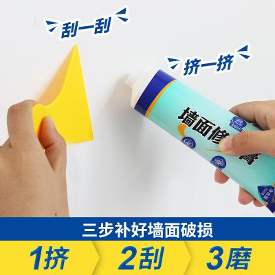 威克纳墙面修补膏内墙腻子膏补墙膏修复裂缝钉眼腻子粉白色乳胶漆