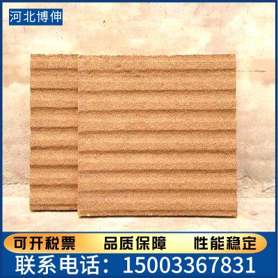 定制批发 优质防火玻璃棉电梯井吸音板 防火隔音玻璃棉复合板