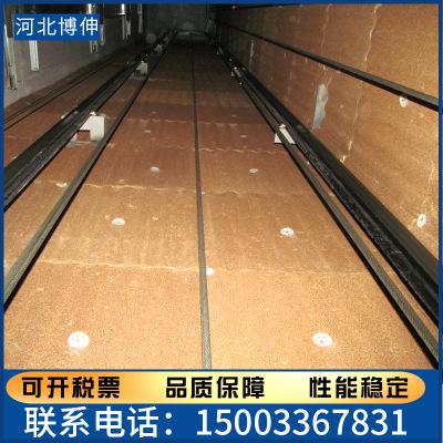 定制批发 保温隔热降噪吸声防火高密度硬质抗压强电梯井道吸音板