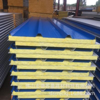 广东厂家 生产玻璃棉板 玻璃棉彩钢板 防火活动板房板 集装箱板材