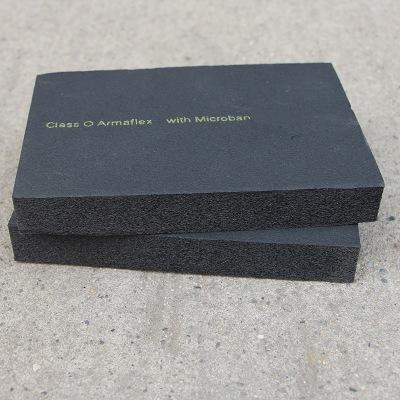 阿乐斯橡塑板b1级 福乐斯橡塑保温棉 墙面自粘橡塑隔音棉 隔音板