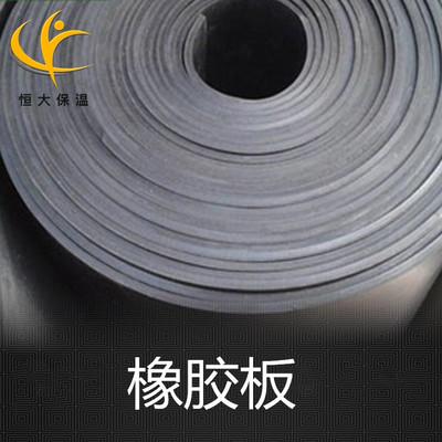 河北销售耐高温橡胶板 黑色工业绝缘减震橡胶板材 三元乙丙橡胶垫