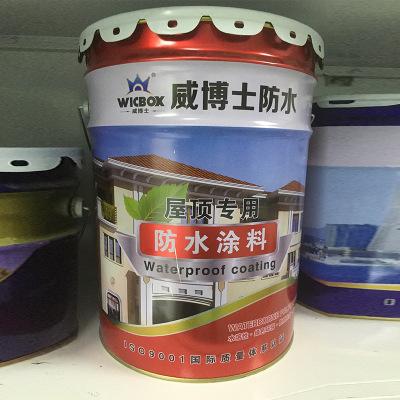 屋面专用防水涂料 屋顶防水聚氨酯涂料 屋顶外墙防水涂料