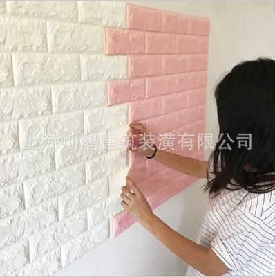 厂家直销3d立体墙贴卧室温馨壁纸儿童防撞贴纸办公室翻新背景墙纸