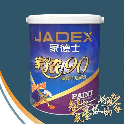 家德士 家浓90墙面漆 家装内墙涂料 生产厂家直销