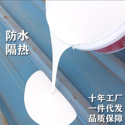 长沙厂家直销 五彩石防水隔热胶 耐磨室内外工程防水隔热涂料