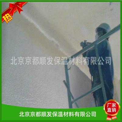 【硬质喷涂】硬泡聚氨酯喷涂 屋面聚氨酯喷涂 聚氨酯喷涂施工