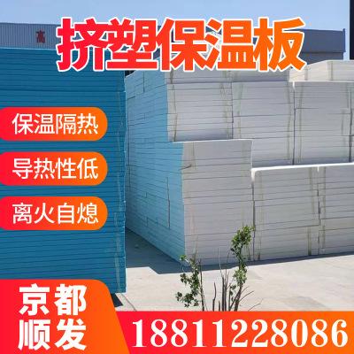 【地暖批发】批发XPS挤塑保温板 地暖挤塑板b1级挤塑保温板