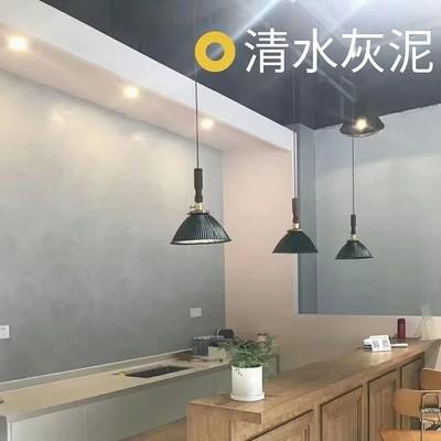 【现货】清水灰泥生态壁材 室内装饰工业风艺术水泥批发
