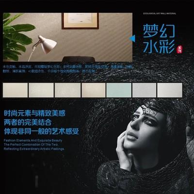 【流行】梦幻水彩 清新素雅中国风室内装饰内情涂料批发