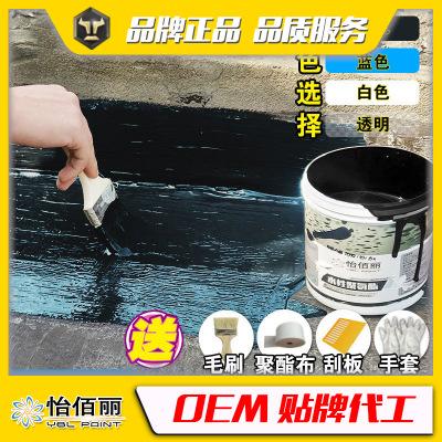 一件代发水性聚氨酯防水涂料沥青外墙卫生间屋顶防水剂胶补漏王