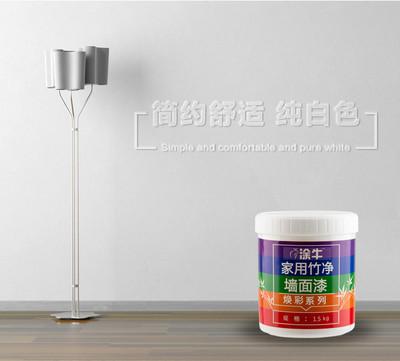 纯白色水性乳胶漆 小桶白色内墙刷墙漆 自刷涂料墙面耐擦洗不掉灰