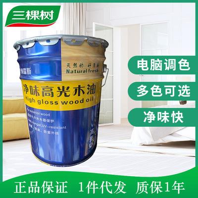 批发 18L纳瑞斯木油防腐耐候木油 木器漆清漆 户外多用木蜡油