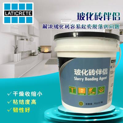 雷帝国际美国进口瓷砖胶玻化砖伴侣瓷砖粘贴伴侣瓷砖背胶10KG/桶