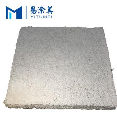 砂浆试块工厂专业订做玻化微珠保温砂浆试块送检试块试样