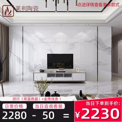 轻奢背景墙大理石材影视墙瓷砖现代简约造型客厅护墙板微晶石UV亮