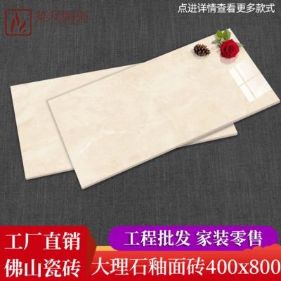卫生间瓷砖简约现代400x800浴室厨房墙砖厕所防滑釉面内墙砖