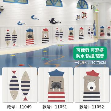 环保儿童房3d立体墙贴自粘墙裙幼儿园走廊防撞墙裙墙围软包泡沫贴