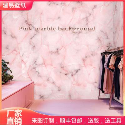 北欧粉色3d大理石墙纸美容院内衣店美甲美睫店前台背景墙壁纸大气