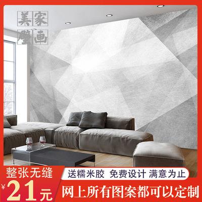 抽象艺术墙纸几何图形电视背景墙壁纸客厅黑白文艺创意复古3d壁画