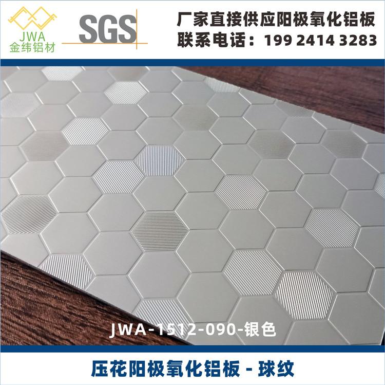 铝单板幕墙规格有哪些?阳极氧化铝单板幕墙材料,阳极氧化加工