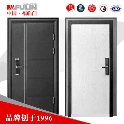 厂家直销公寓双色门 黑白门 工程门 安全门