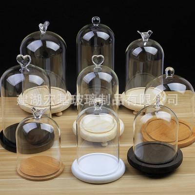 永生花玻璃罩 玩具微景观diy玻璃防尘罩创意家居摆件工艺品可定制