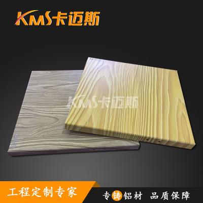 铝单板生产厂家 氟碳铝单板 铝单板包柱 木纹铝单板吊顶