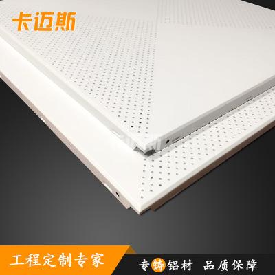佛山厂家销售铝扣板 吊顶材料铝天花 出货快 可定制铝天花