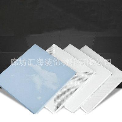 厂家定制集成天花吊顶 吊顶彩钢扣板 铝合金吊顶扣板 复合大方板