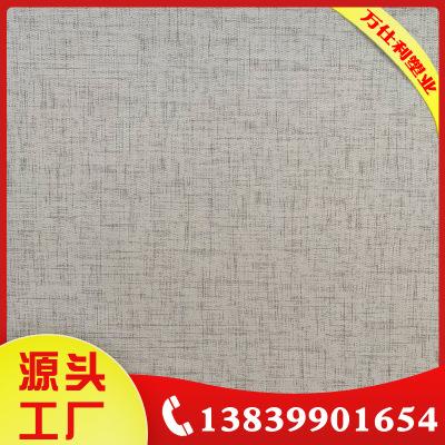 多款式布纹壁纸墙板 WSL-100(JHQ085)集成护墙板 室内护墙板直销